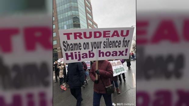 Trudeau Hijab Hoax Protest